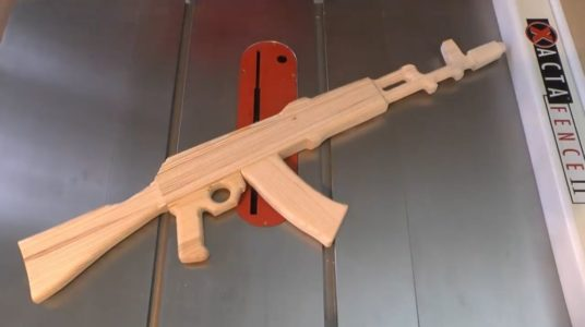 Общий вид АК-47