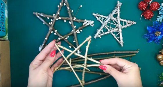 Новогодняя звезда 1
