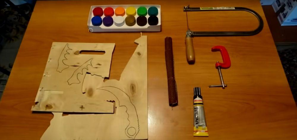 Материал и инструменты для ножа керамбита шаг 2