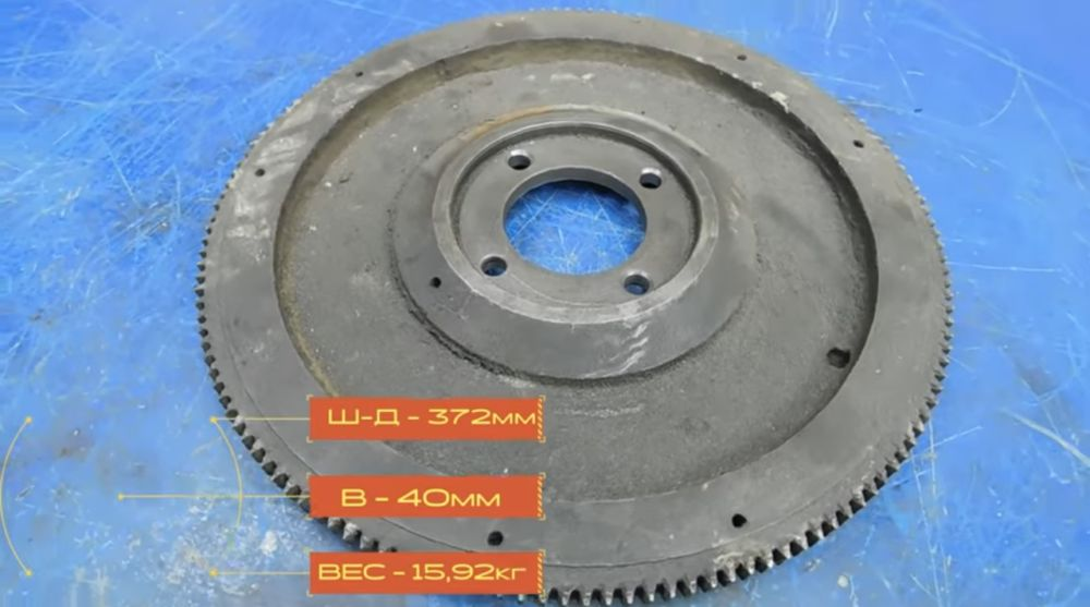 маховик от ГАЗ-53