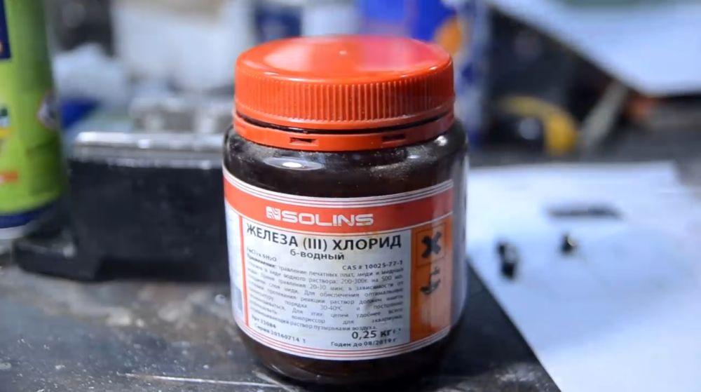 хлорид железа