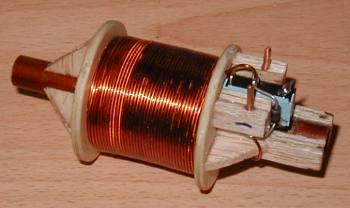 Электромагнитная пушка