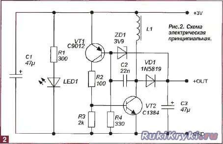 Схема зарядное устройство от батарейки