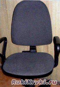 Обивка офисного стула