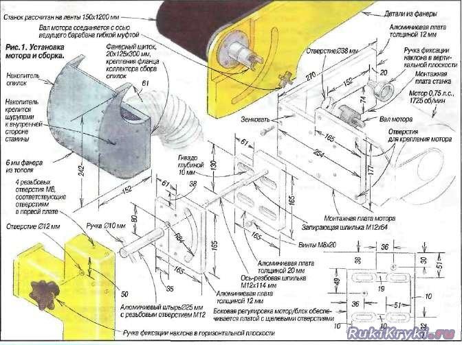 Как сделать шлифовальный станок