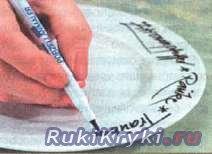 Каллиграфия на фарфоре
