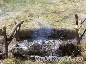 Природный мангал для шашлыка