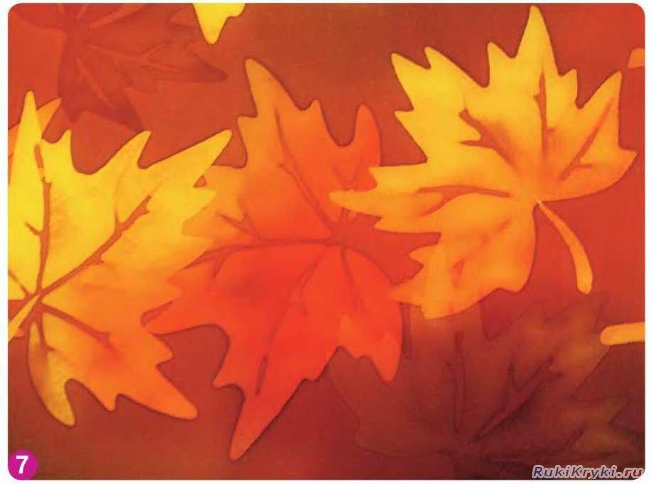Шелковый листопад