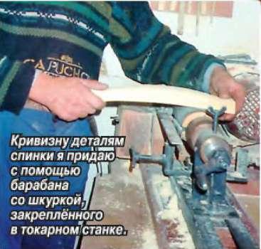 Стулья для столового гарнитура