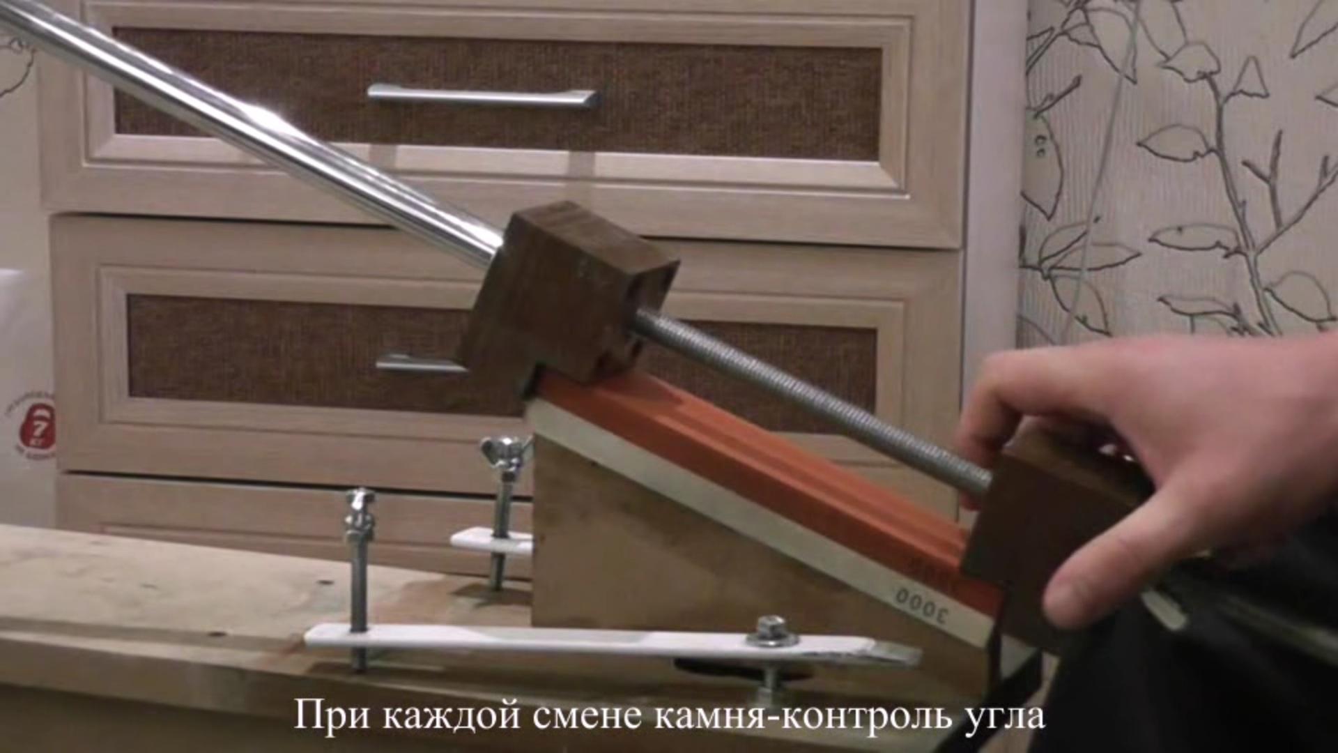 Заточка ножа до высокой степени остроты