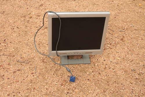 Приватный LCD монитор