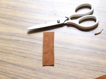 Кожаный брелок