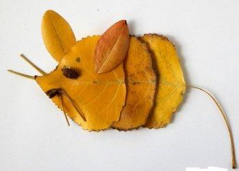 Мышка из листьев
