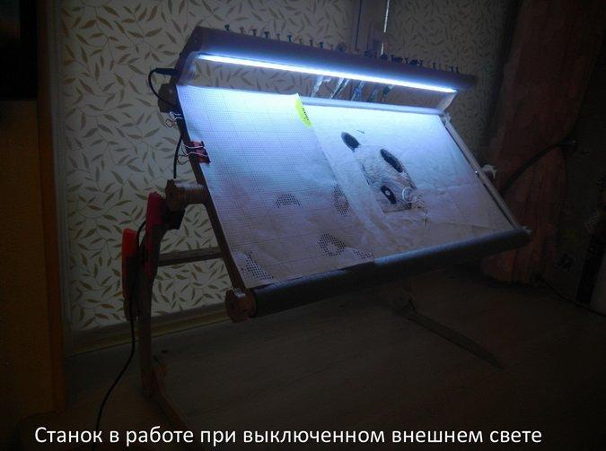Станок диванный для вышивания (с подсветкой)