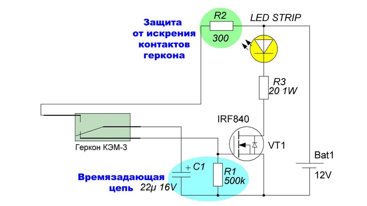 Автоматическая подсветка ящика своими руками на батарейках