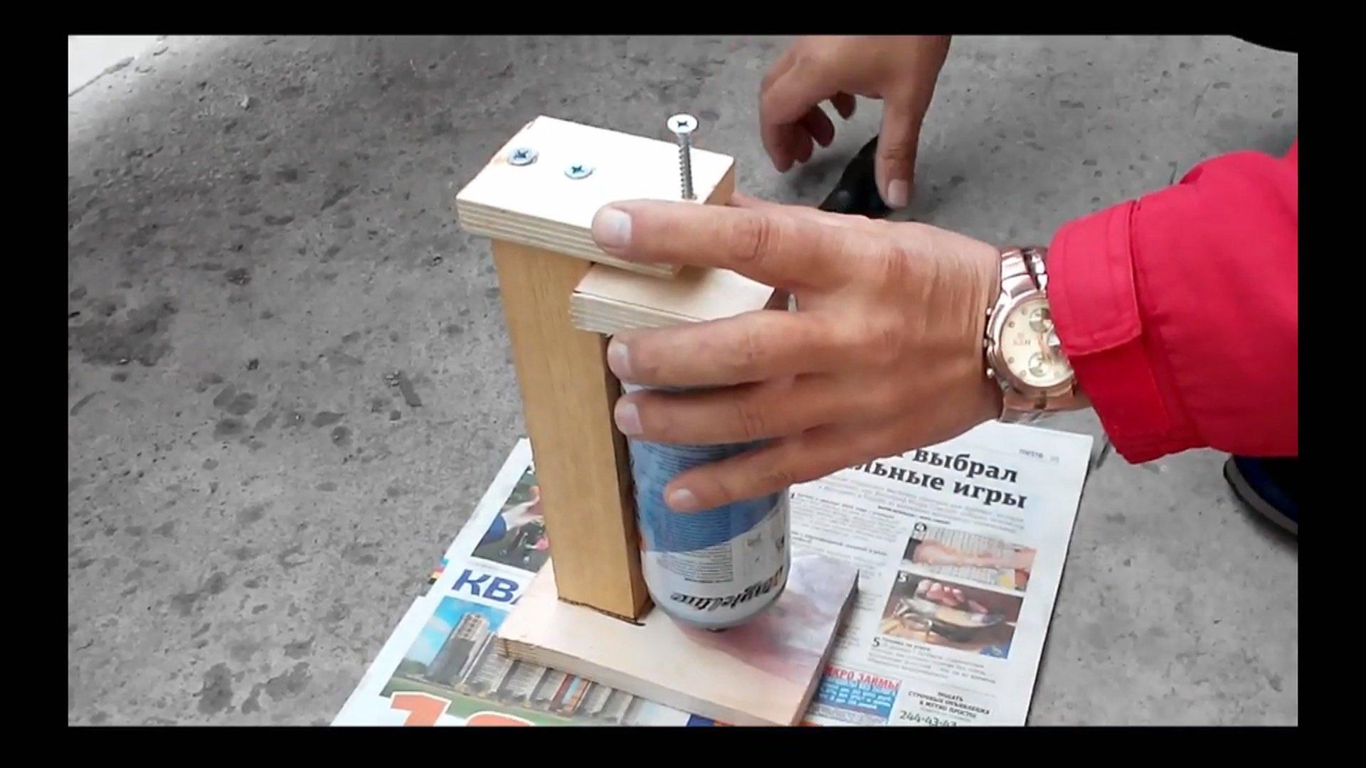 Как извлечь (слить) краску из аэрозольного баллончика.