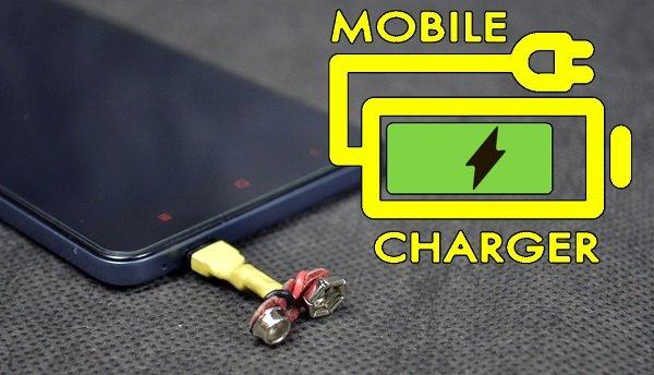 Как сделать запасную USB зарядку для смартфона