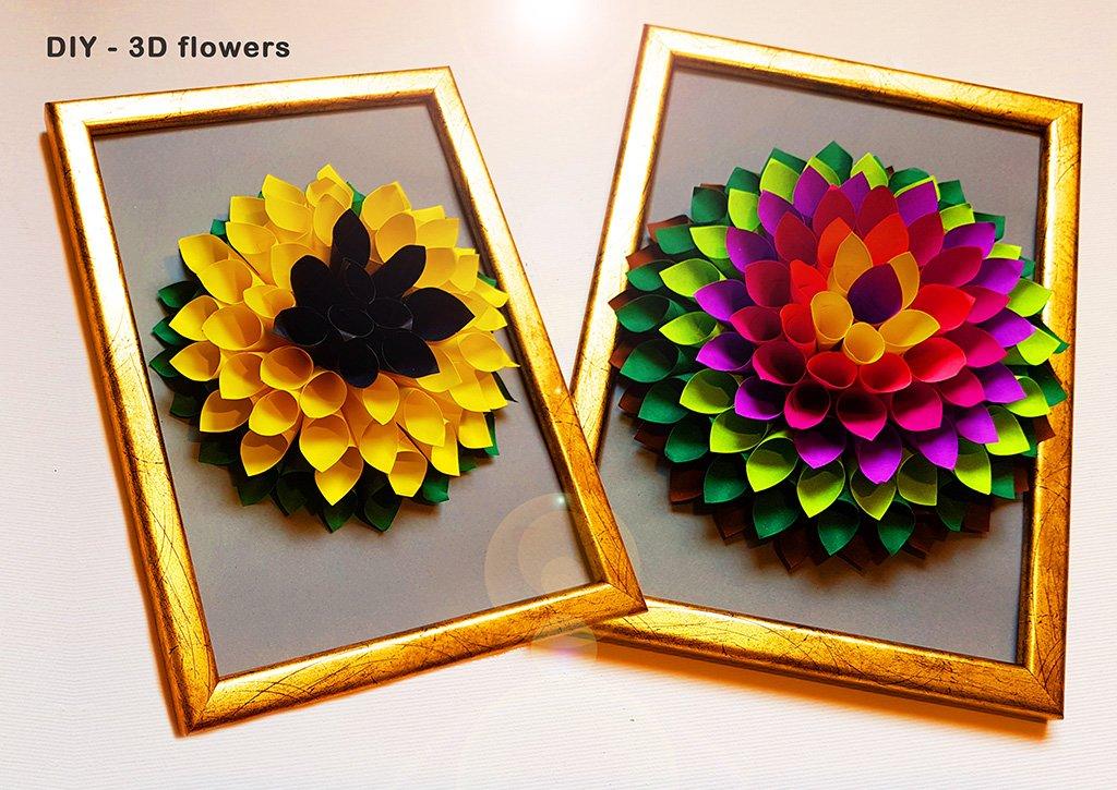 Подарок - 3d цветок своими руками легко и просто