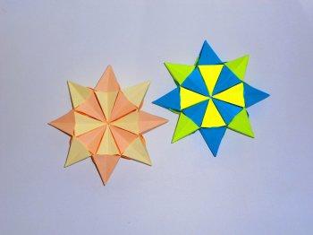 Объёмная звезда из бумаги