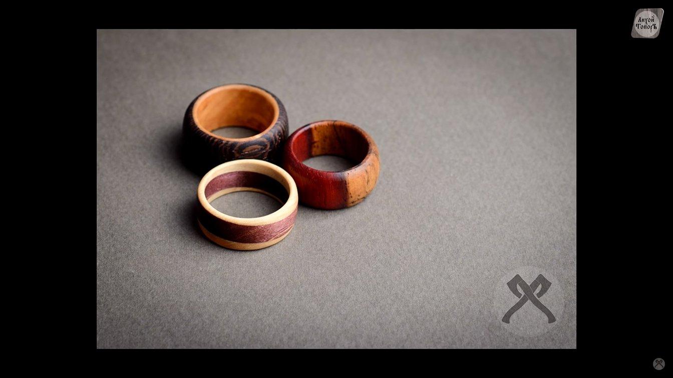 Три кольца - просто быстро и легко!)