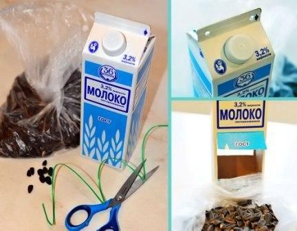 Пакет от молока